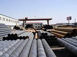 供应大口径螺旋钢管厚壁螺旋钢管排水管道专用;