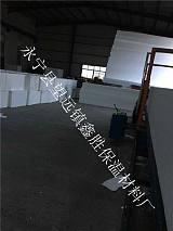 银川外墙保温板施工;