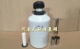 沧州液氮罐生产厂家 天驰液氮罐极低的液氮蒸发量;