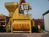供应厂家直销JS1000型混凝土搅拌机;