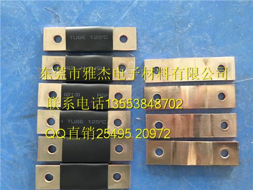 广东汽车电池用铜软连接 镀镍铜箔软连接;