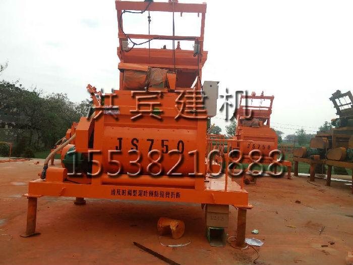 供应厂家直销JS750型混凝土搅拌机;