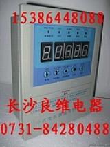 安装LD-B10-A220D干式变压器温控器;