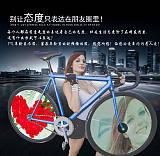 自行车车轮显示器,自行车风火轮,车轮灯;