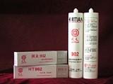 上海回天HT906、HT5299、HT312胶