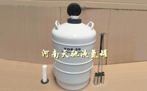 邢台液氮罐生产厂家 天驰液氮罐超长的保存时间;