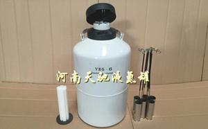 广东手提液氮罐价格 天驰低温容器3升50口径;
