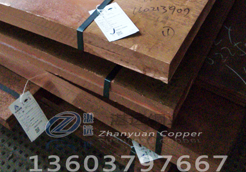 C12200磷脱氧铜磷铜板地板铜条1m铜板;