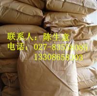 硫化钙生产厂家;
