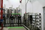 供应膜法师15吨一级反渗透纯水设备厂家;