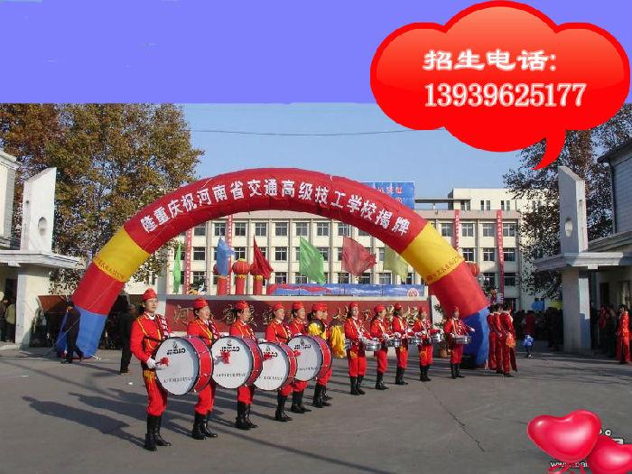 河南省交通高级技工学校  河南省交通中专学校;