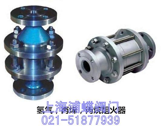 氢气阻火器(ZHQ-B型氢气阻火器);