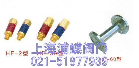 乙炔阻火器-(防火阻爆型阻火器);
