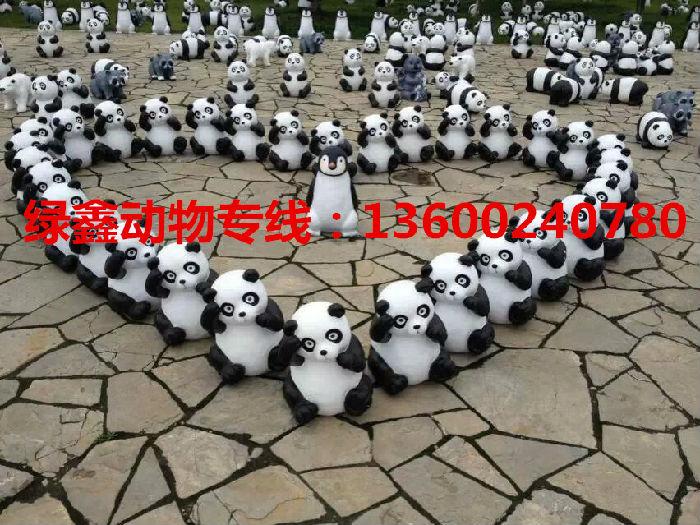 厂家供应树脂熊猫展览摆件50CM 熊猫工艺品