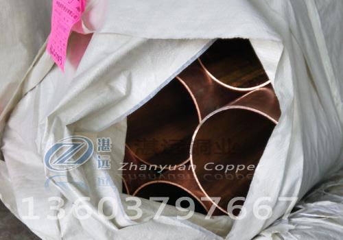 洛铜供应T2拉制高内表面铜管拉制空分设备紫铜管;