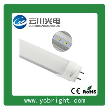 t8节能led日光灯18W替换40W荧光灯;