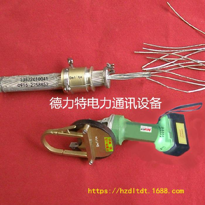 电动铝绞线剥线机 电动导线剥线机 输电线;