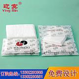 厂家定制 钱夹纸巾 荷包式 广告纸巾 免费设计;