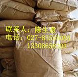 三硅酸镁生产厂家;