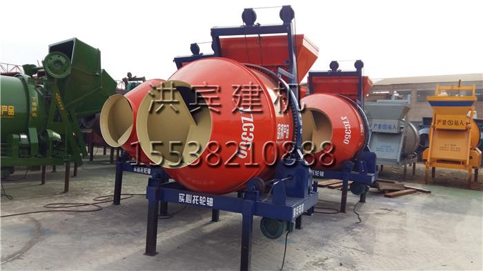郑州厂家直销JZC型混凝土搅拌机;