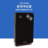 發洋FYP-A800珍珠黑色家用凈化器;