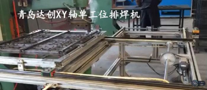 鸡笼网片XY轴排焊机,青岛达创研制的