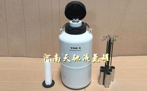 顺德低温液氮罐报价 天驰低温储罐图片;