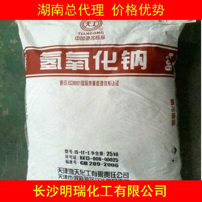 湖南长沙供应天工片碱;