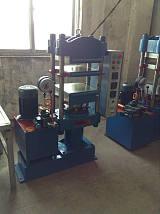 专业研发销售平板硫化机