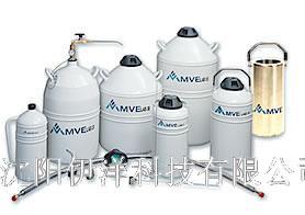 供应美国MVE各型号液氮罐-lab系列;