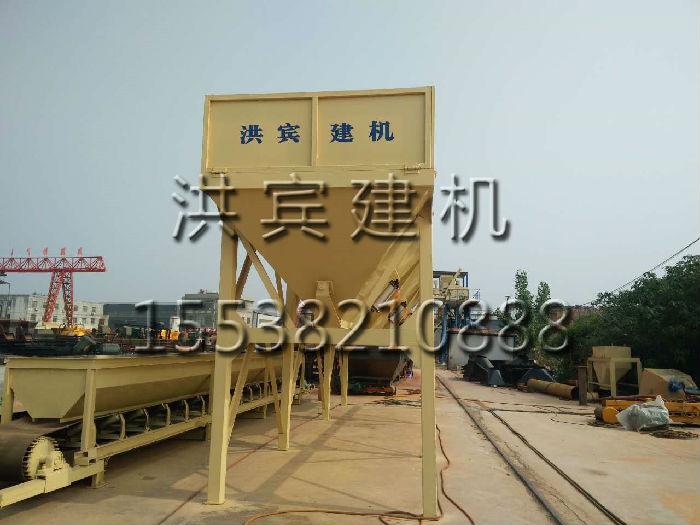 郑州厂家直销pld2400型混凝土配料机;