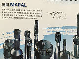 德國MAPAL瑪帕刀具;