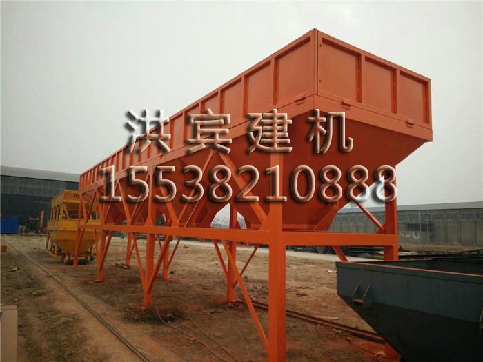 郑州厂家直销pld1600型混凝土配料机;