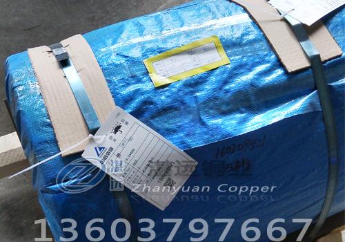 【湛远铜业】洛铜加工厂磷青铜带电缆铜带铜线价格;