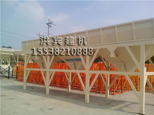 郑州厂家直销pld3200型混凝土配料机;