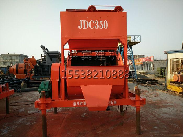 郑州厂家直销JDC型混凝土搅拌机;