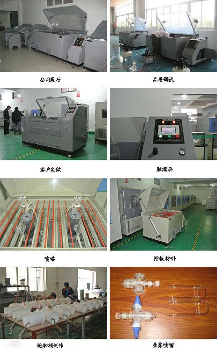 拓航120大型盐雾试验机 盐雾试验箱工厂制造;