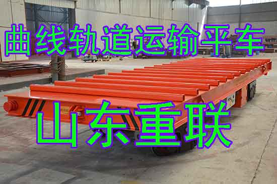 全国销量领先的侧滑触导电过跨搬运设备,过跨搬运;