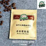 精品掛耳咖啡 意式特濃進口生豆下單烘焙純咖啡粉
