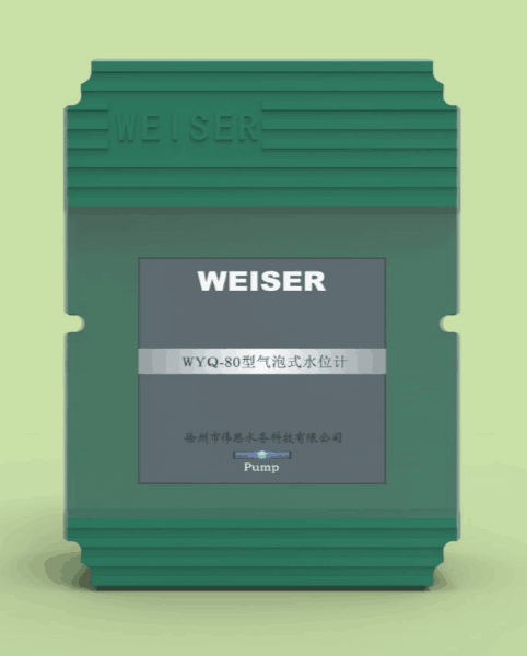 WYQ-80型氣泡式水位計
