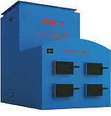 燃煤無煙環保節能微排放鍋爐;