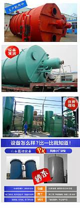 专业供应 EGSB厌氧反应器 EGSB颗粒膨胀;