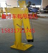 小型吊运机移动式小吊机小型货车吊装机车载吊运机;