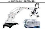 广西企业搬运码垛生产线个性化定制解决方案