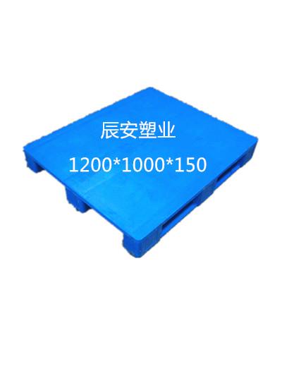厂家直销各种塑料托盘苏州辰安塑业;
