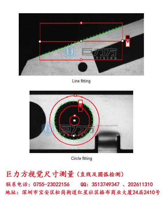 视觉尺寸检测,视觉测量,视觉外观检测;
