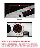 視覺尺寸檢測,視覺測量,視覺外觀檢測