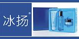 第3類化妝護膚用品商標轉讓;