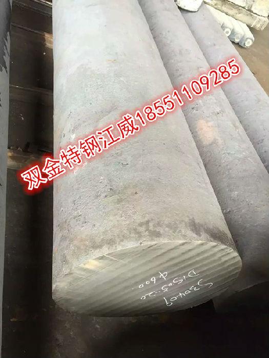 供应30Cr1Mo1V合金钢;