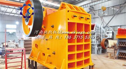 欣凯机械XK-T颚式破碎机优质厂家;